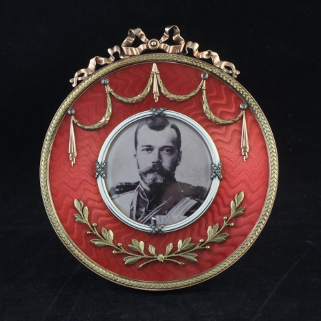 Photo frame by Fabergé with Nicholas II